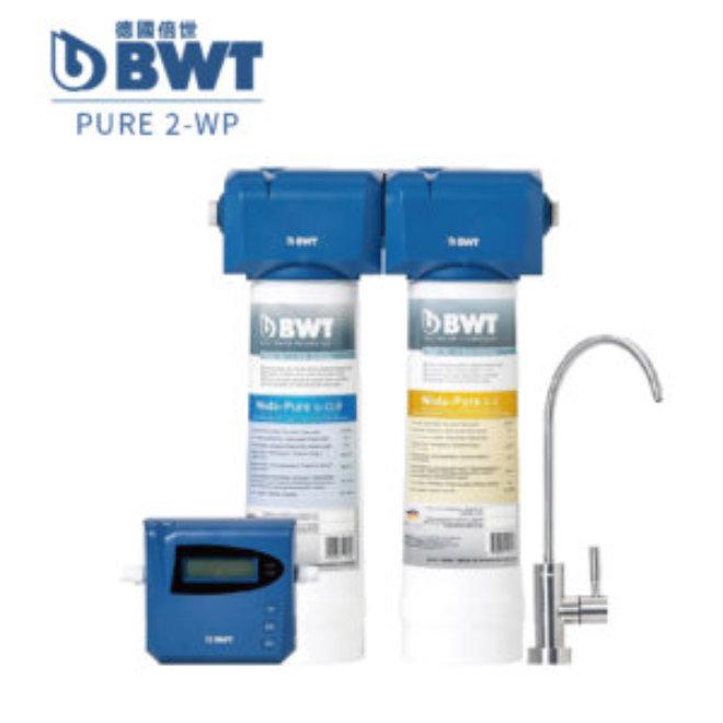 醫療級頂級二道式淨水器 (PURE 2-WP)