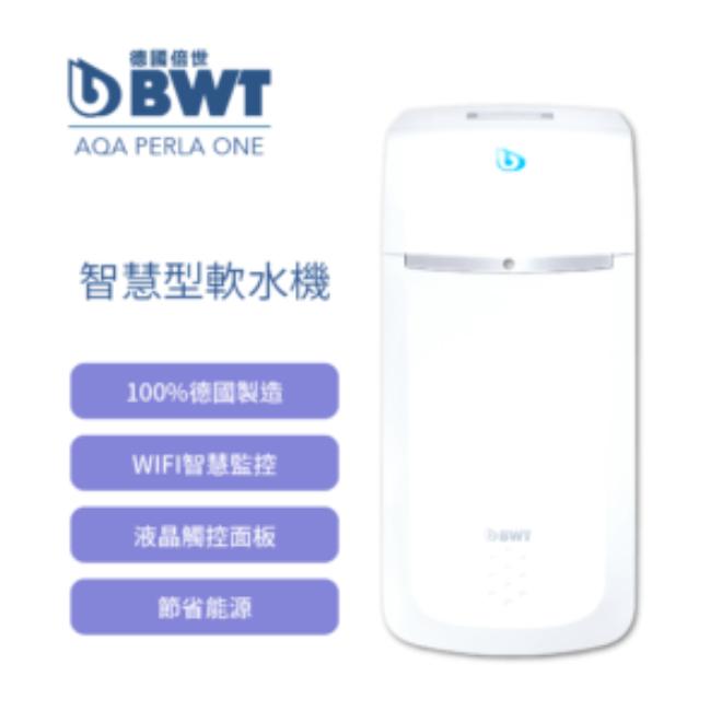 AQA Perla ONE  WIFI智慧監控軟水機
